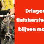Dringende fietsherstellingen blijven mogelijk